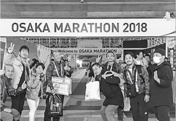 第8回大阪マラソンの様子
