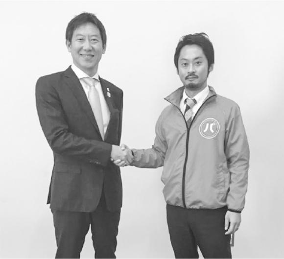 スポーツ庁長官賞の様子