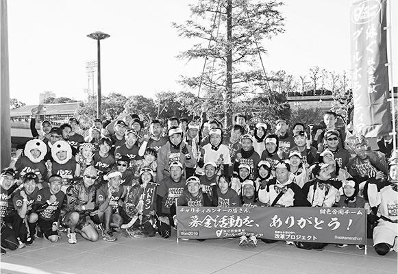 第9回大阪マラソンの様子