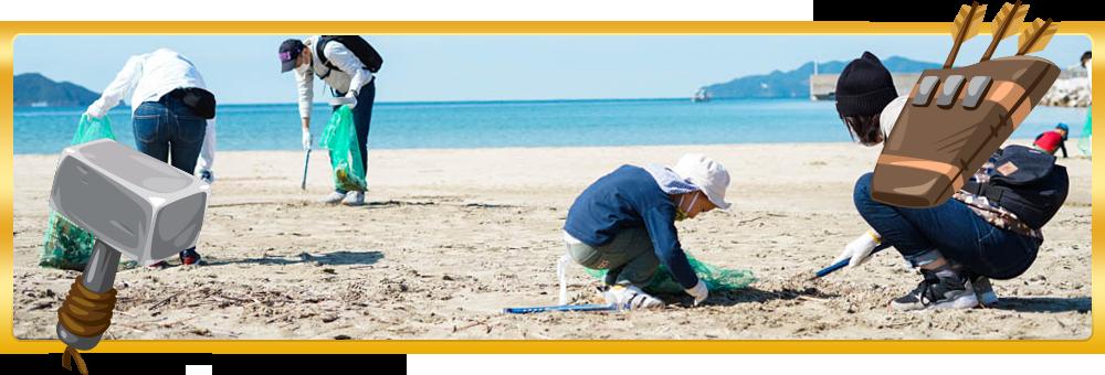 海岸清掃の写真