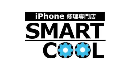 iPhone修理専門店 SMART COOL